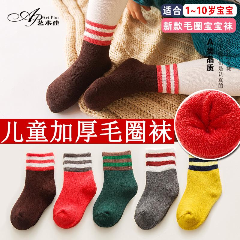 儿童袜子纯棉秋冬款宝宝袜加厚毛圈袜男童女童中筒袜1-3-5-7-9岁