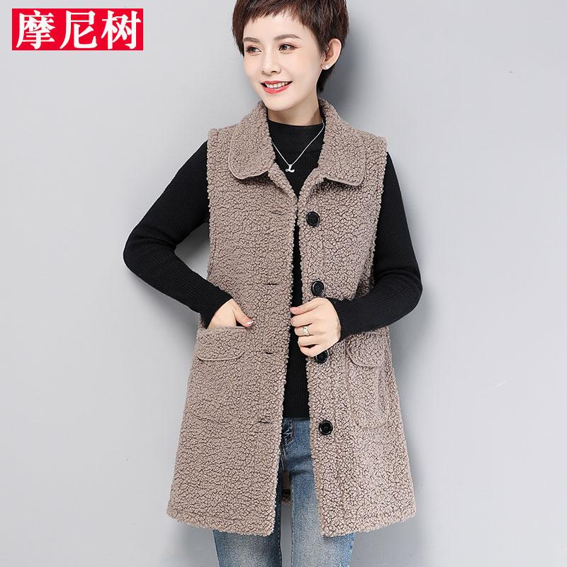 新款秋冬季中年女颗粒绒马甲中长款妈妈装背心羊羔毛马夹坎肩2020