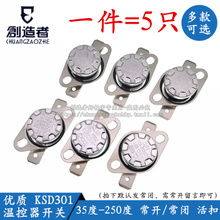 KSD301 thermostat 10 a250v 35 degrees - 150 degrees temperature controller switch 5 normally open/closed
