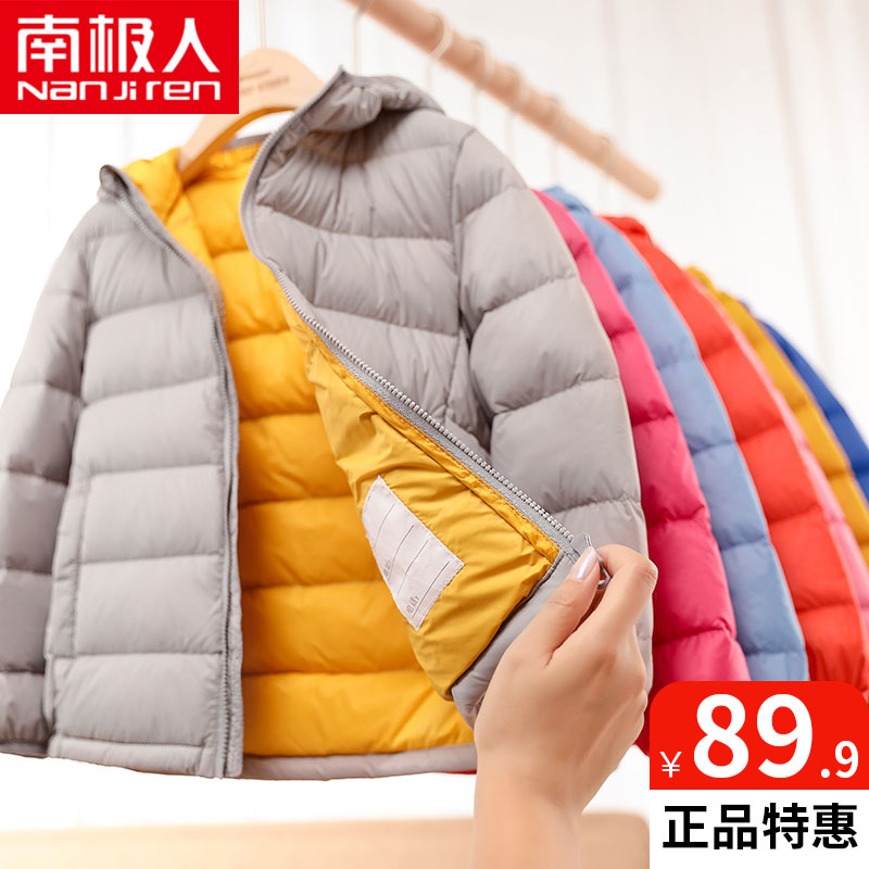 Antarctic children's light down jacket short style boys and girls middle and old children's children's clothes anti season coat