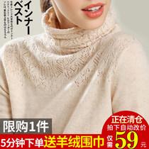 秋冬女士高领毛衣套头修身长袖短款堆堆针织打底衫宽松非羊绒上衣