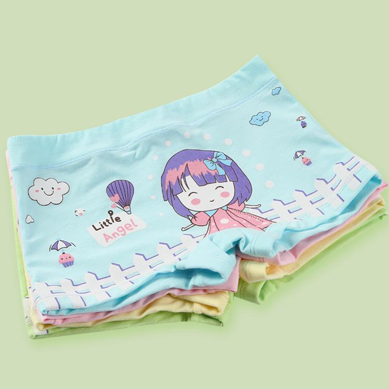 純棉兒童寶寶中大童四角褲