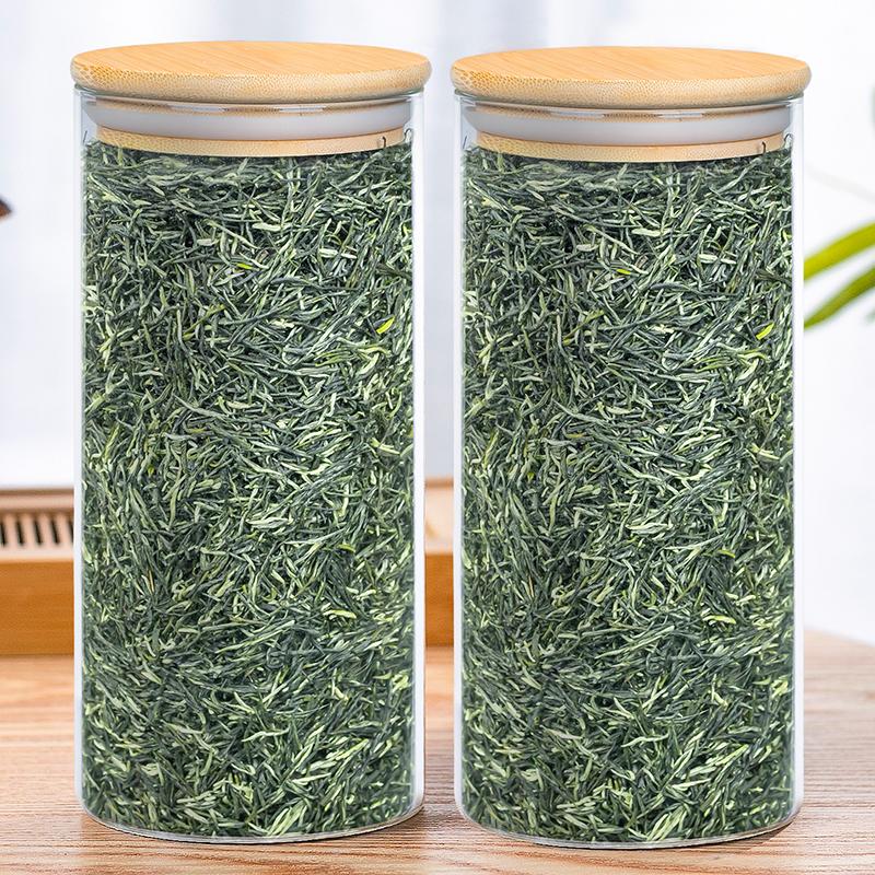 2021新茶毛尖茶叶信阳原产明前特级嫩芽浓香型绿茶散装毛尖茶250g
