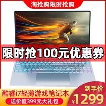 酷睿i716G內存1000G硬盤全新15.6筆記本電腦輕薄便攜學生LOL游戲筆計本超極本上網本手提辦公商務BEEXX9