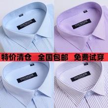 男中年棉质免烫商务休闲宽松条纹格子衬衣 清仓打折雅戈尔长袖 衬衫