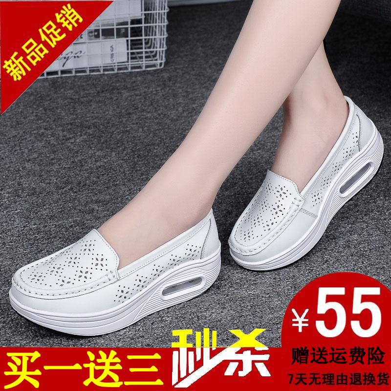 镂空气垫防滑白色护士鞋坡跟真皮透气休闲小白鞋厚底松糕摇摇鞋女