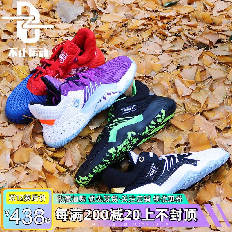 Adidas D.O.N. Issue 米切尔1代 毒液蜘蛛侠篮球鞋 FV6135 EF8756