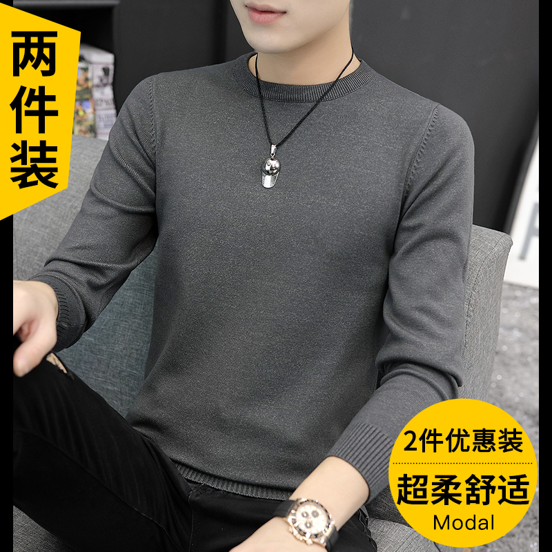 Spring and autumn round neck sweater men's sweater long-sleeved Korean version of the trend bottoming shirt black sweater spring 2021 top