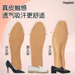 高跟鞋鞋垫女软底舒适吸汗防臭透气超薄全垫单鞋真皮半码垫皮鞋夏