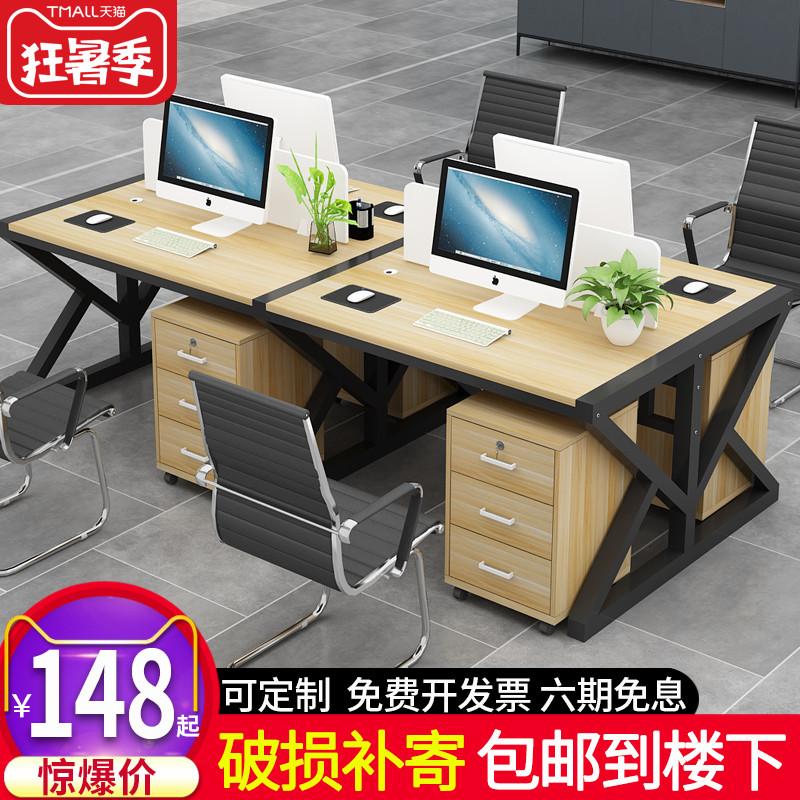 Офисные стулья / Компьютерные кресла Артикул 614740539158