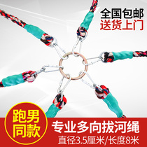 Multidirectional tug-of-war rope multiplayer triangle tug of war special rope fun multiple tug-of-war rope adult Coarse rope Bold