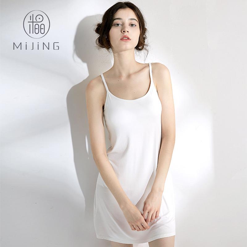 吊带睡裙女夏带胸垫中长款打底背心睡衣莫代尔免文胸一体式家居服