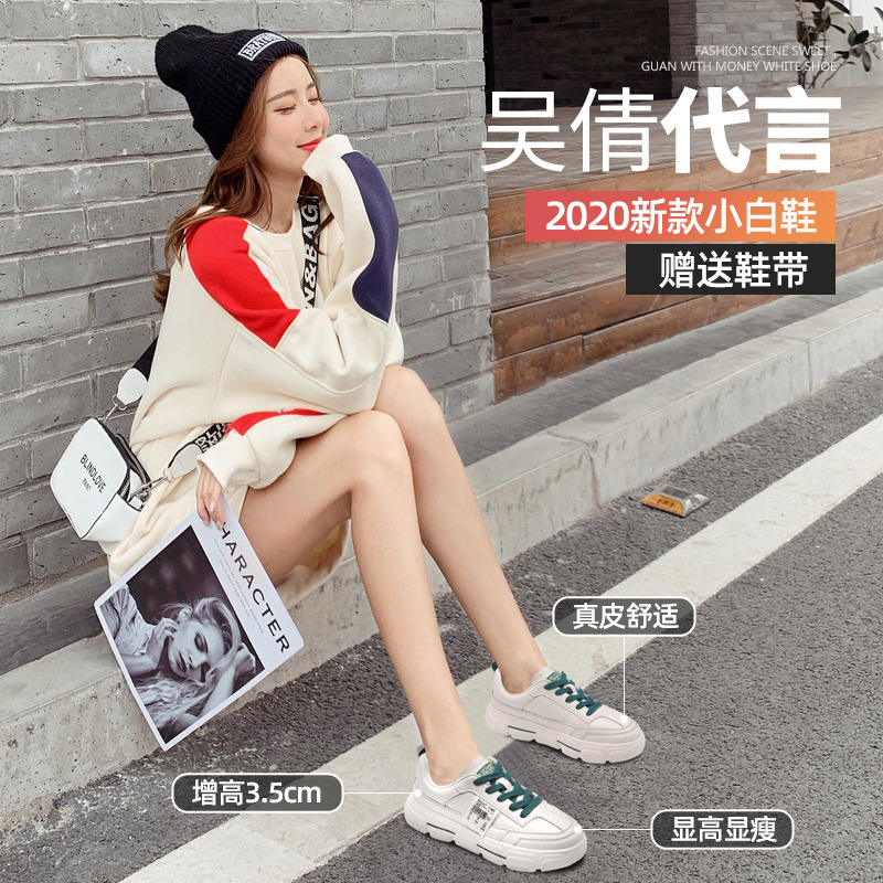 Small white shoes women's new leather in spring 2020 popular casual sports shoes in spring 2019
