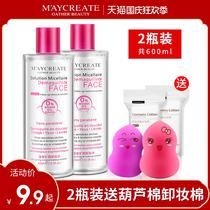 卸妆水脸部温和清洁卸妆液乳眼唇脸三合一学生女卸妆油按压瓶正品