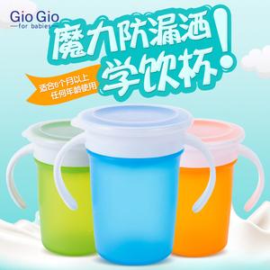 360度防漏学饮杯宝宝儿童小孩喝水杯子魔术训练杯保温鸭嘴杯婴儿