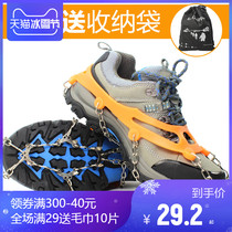 Outdoor Ice claw anti-skid shoe set 10-toothed steel snow claw climbing ice climbing equipped snow ice grab mountaineering shoe nail chain