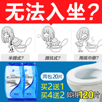 20 pieces of disposable toilet cushion toilet cushion paper tourist hotel waterproof pregnant women sitting set travel supplies