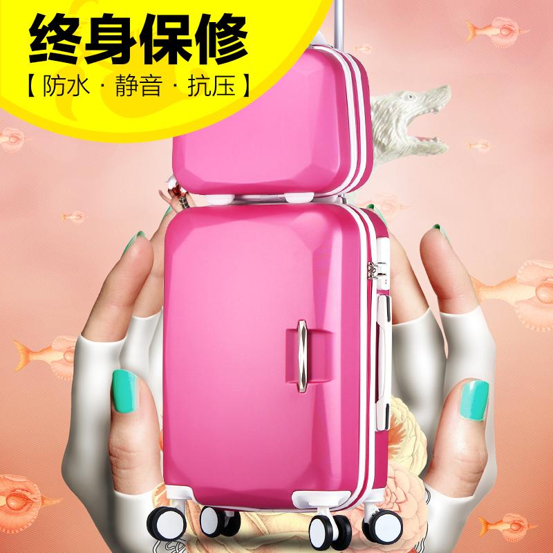 宋人万向轮旅行箱行李箱皮箱拉杆箱女学生子母箱密码登机箱子24寸