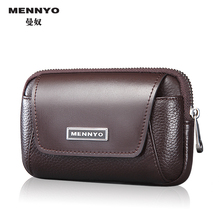 Manu men wear belt mobile phone pockets mini leather men's bag mobile phone bag men's bag casual leather outdoor small backpack