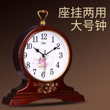 康巴丝正品座钟客厅大号挂钟欧式复古台钟现代创意摆件静音时钟表