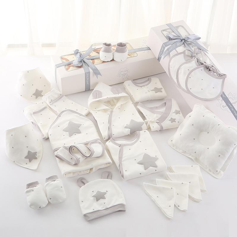 婴儿衣服秋冬套装纯棉新生儿礼盒初生满月服送礼高档男宝宝用品