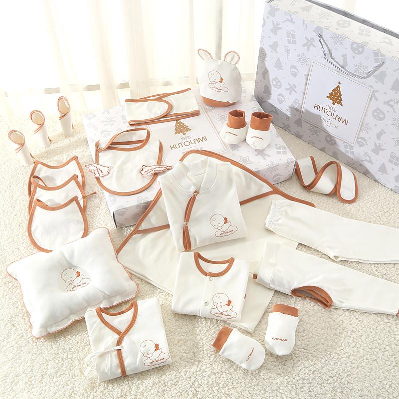 纯棉婴儿衣服新生儿礼盒套装大礼包秋冬夏季初生刚出生宝宝用品