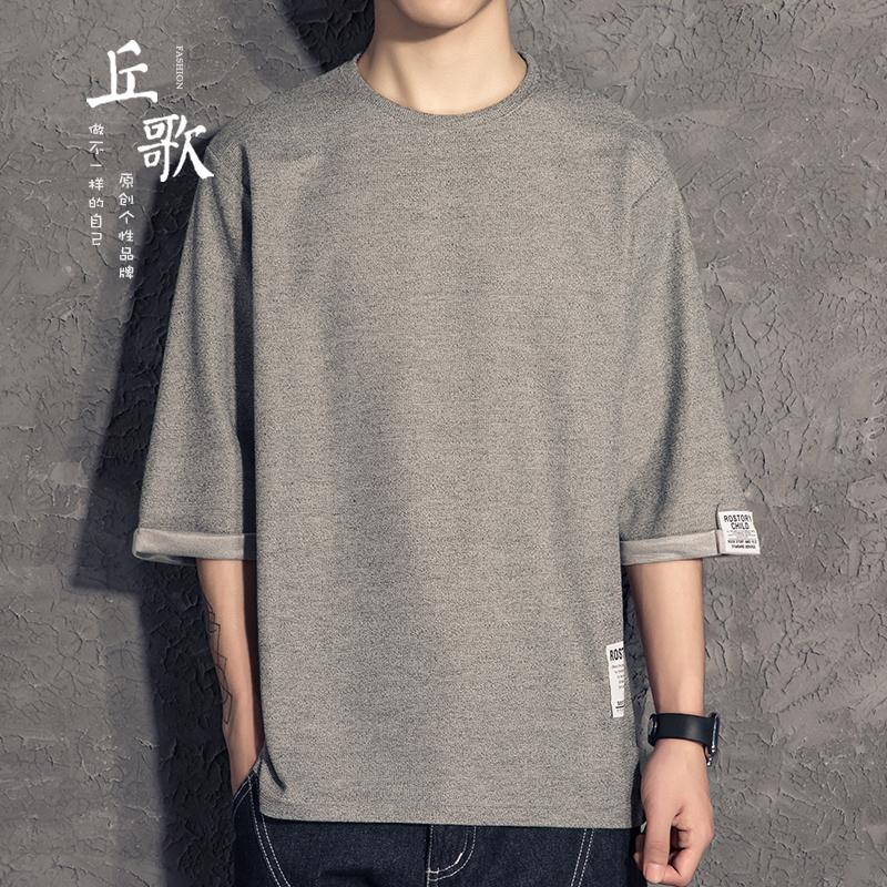 日系中袖男士短袖t恤男潮牌7七分袖衣服潮流宽松5五分袖半袖体恤