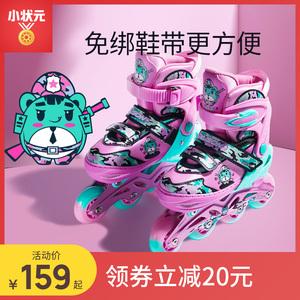 小状元溜冰鞋儿童全套装旱冰轮滑鞋夏季女童女孩初学者可调大小码