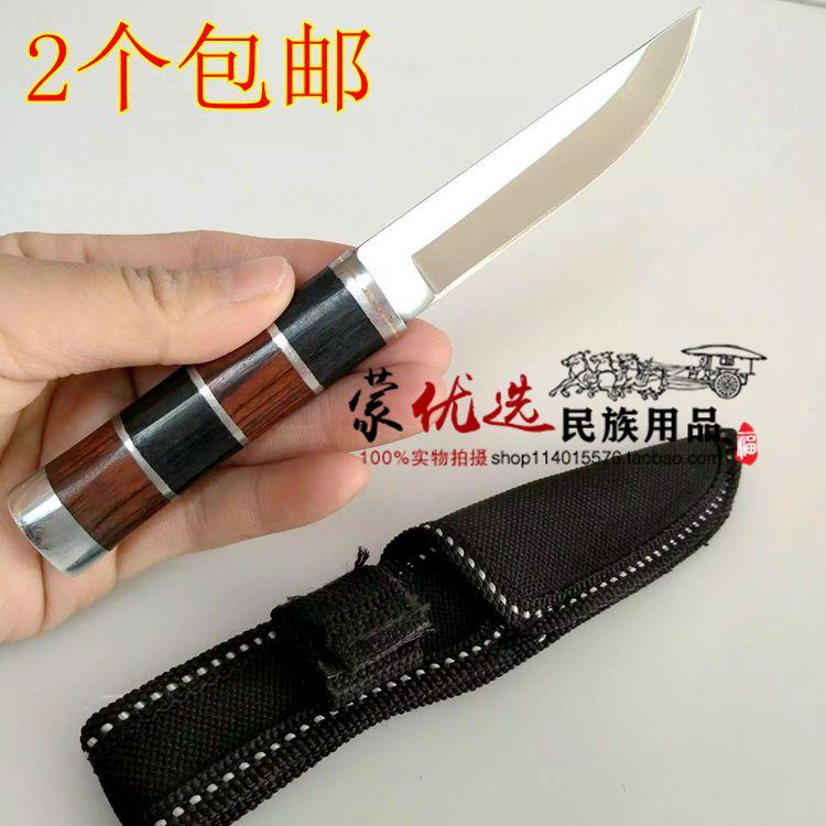 Обрабатывать мясо нож нож монгольский еда эксперт есть обрабатывать мясо нож внутренней монголии ремесла руки поставить мясо нож 2 белый пакет