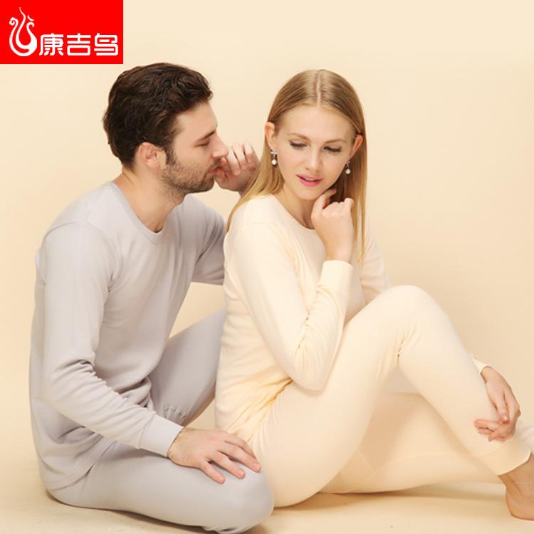 纯棉男女士秋衣秋裤 打底中厚款保暖内衣套装圆领T恤情侣紧身美体