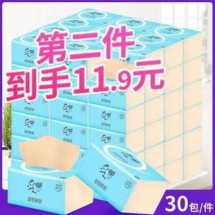 采琪采本色30包整箱批发面巾厕纸
