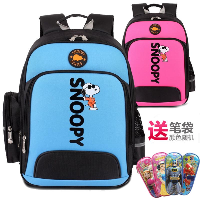 史努比书包小学生男1-3-4-5-6年级女孩护脊防水儿童双肩包12周岁