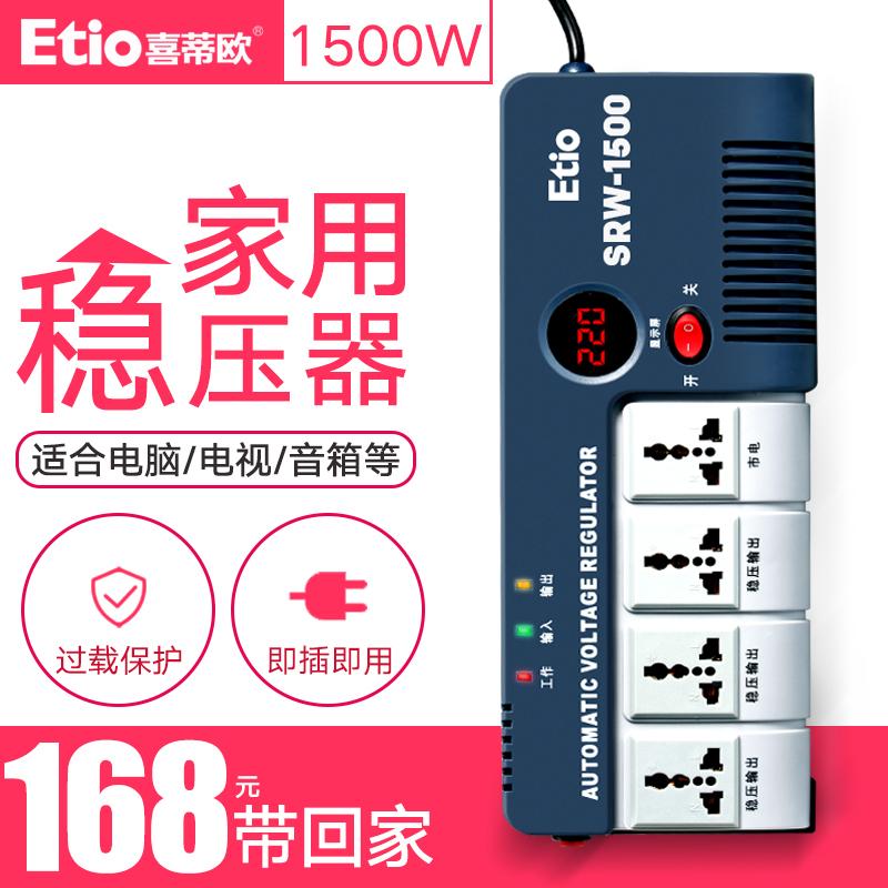 Регуляторы устройство 220v автоматический домой 1500w компьютер телевидение холодильник настенный печь переменный ток источник волна устройство