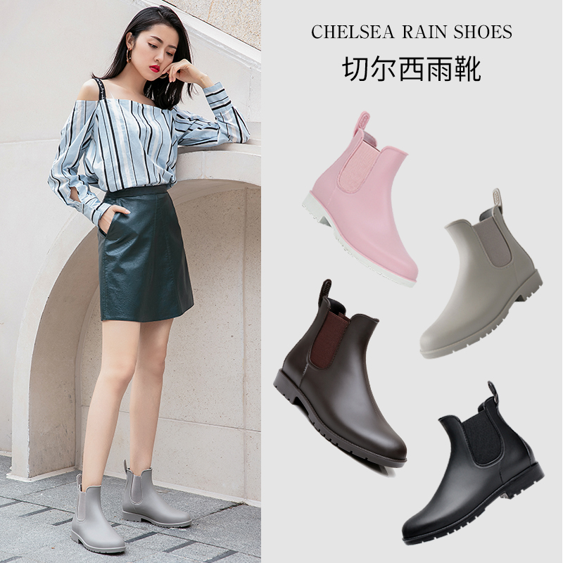 Non-slip rain boots women's fashion style outer wear water shoes waterproof overshoes adult rubber shoes water boots Chelsea short rain boots