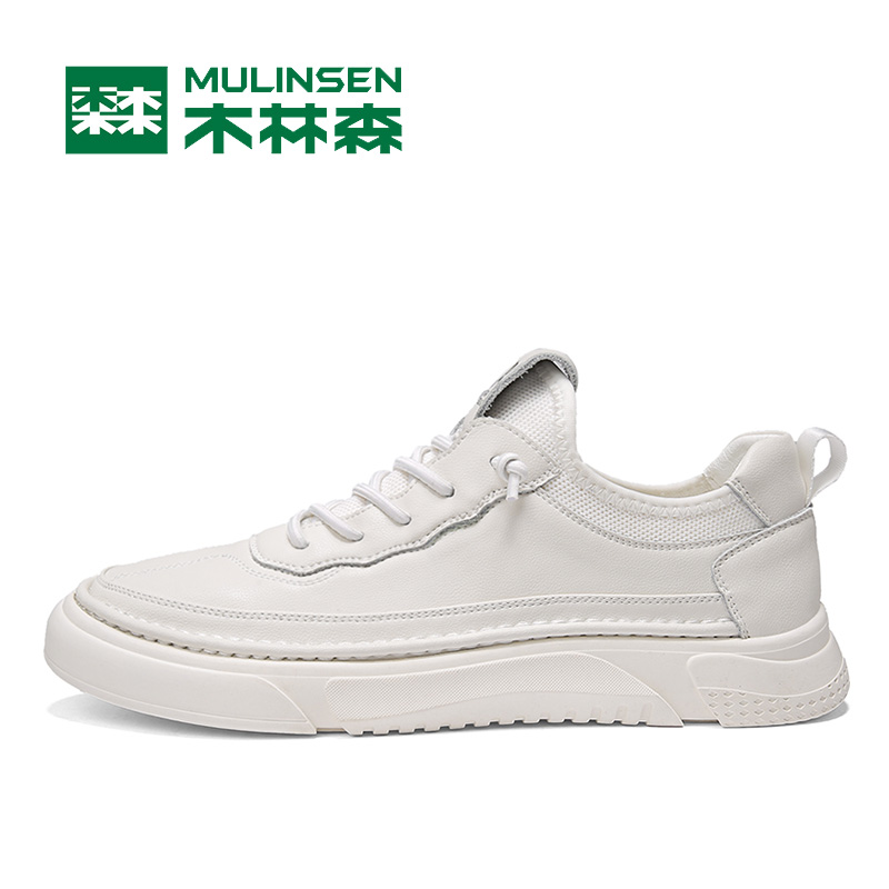 Mu Linsen men's shoes fashion shoes spring 2020 new casual shoes Korean Trend small white shoes men's all-around board shoes