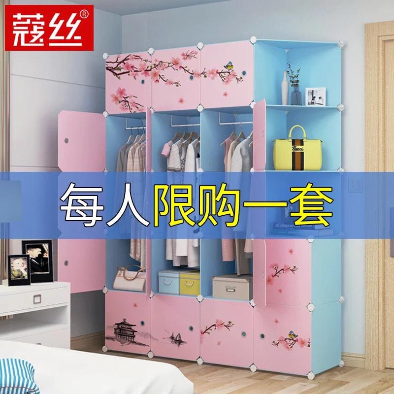 衣柜简易组装塑料仿实木租房经济型柜子单人可拆卸推拉门布艺衣橱