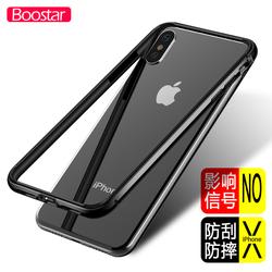 Boostar 苹果iPhoneX边框XS手机壳XsMax保护套XR硅胶金属防摔散热