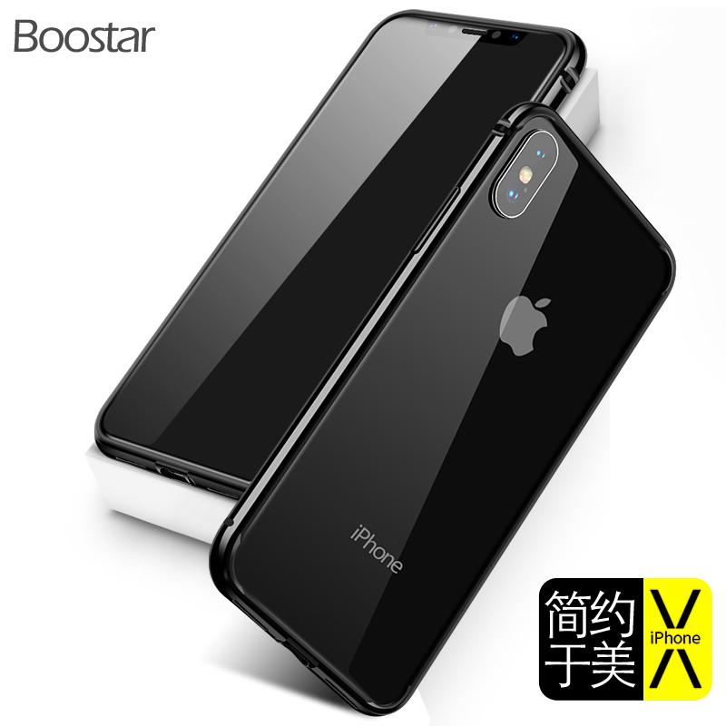 Boostar iPhonex边框苹果x手机壳金属边框硅胶防摔10保护套简约薄