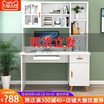 北欧实木书桌书架组合家用学生桌子小户型简约卧室写字桌书柜一体