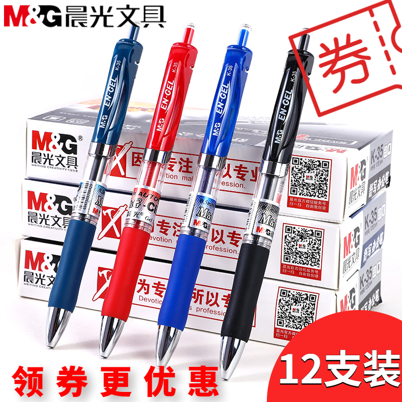 Ручки на заказ Артикул 42472357332