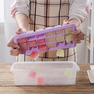 冰块盒制冰盒家用大号易取有盖创意小格带盖冰箱自制做冻冰块模具