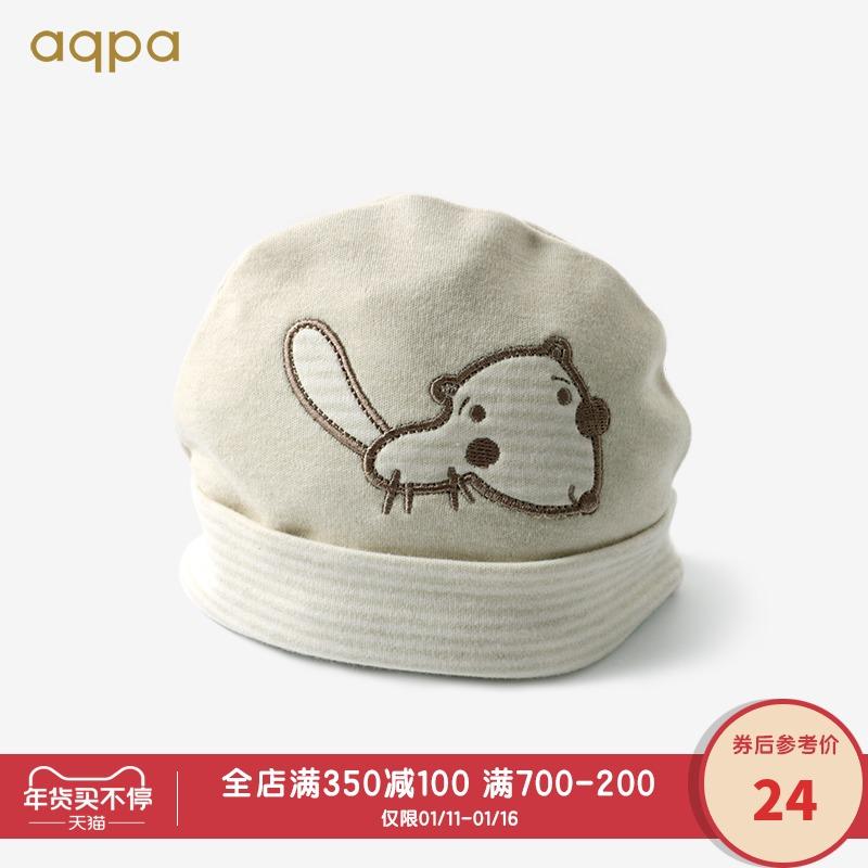 aqpa婴儿潮帽新生儿纯棉套头帽子薄款男女宝宝可爱婴幼儿胎帽春秋