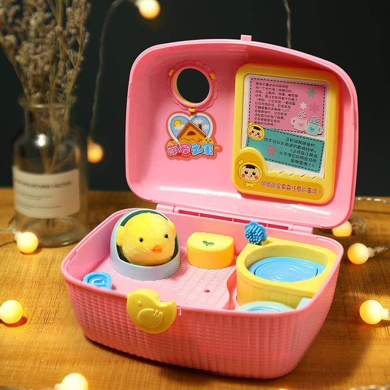 小伶快乐小鸡养成屋仿真宠物小黄玩具女孩过家家儿童生日礼物3岁6