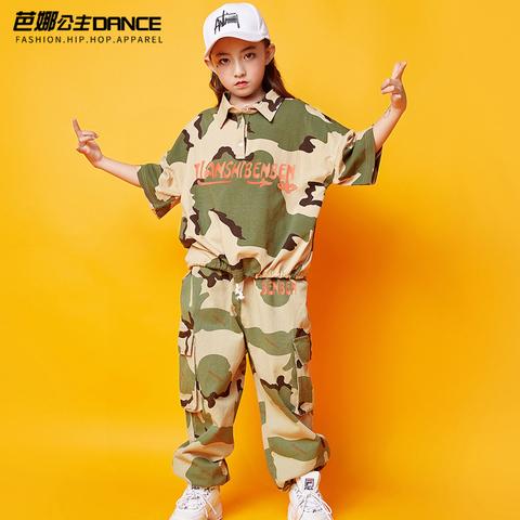 儿童街舞表演服嘻哈架子鼓演出服男童街舞hiphop少儿爵士舞套装潮
