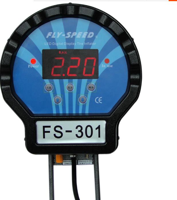 Карта скорости ветра FS-301 полностью автоматическая Цифровое автомобильное колесо дисплея шина полностью автоматическая Инфляторный инфлятор