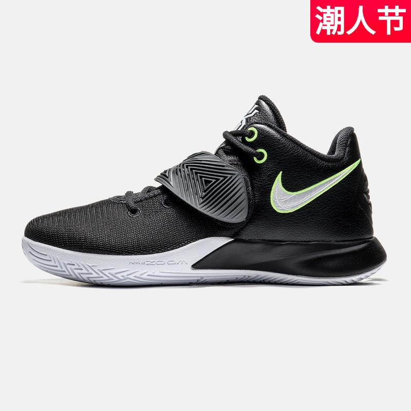 耐克男鞋子运动鞋篮球鞋款NAKE纳克官网官方舰旗店折扣正品牌