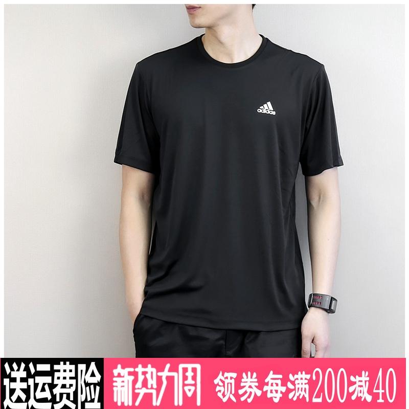 正品牌阿迪达斯官网短袖男装T恤运动上衣服夏半袖啊迪折扣店专卖