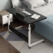 折疊桌可移動簡易升降筆記本電腦床上懶人桌家用電腦桌床邊學習桌