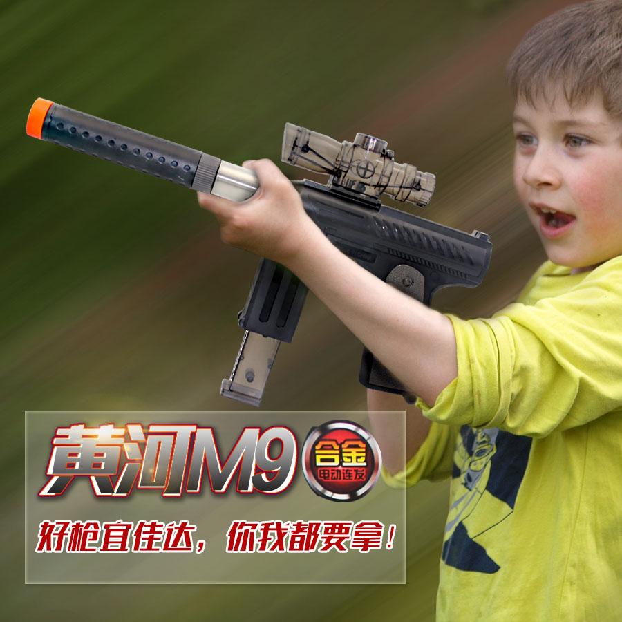 宜佳達柯爾特水彈槍連發電動兒童玩具槍仿真黃河 男孩