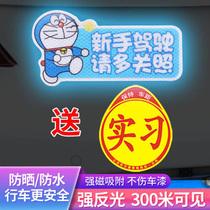 宝贝在车上反光磁姓胶贴两款警示无胶汽车装饰贴babyincar包邮